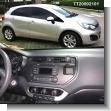 OPORTUNIDAD:  Sedan Kia 4 puertas Hatchback, modelo 2014
